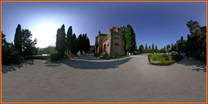 Утес: замок Гагариных